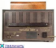 "1940-41 год. Радиоприемник  ""VEFSUPER M517G"". 1e8cae685ae3t"