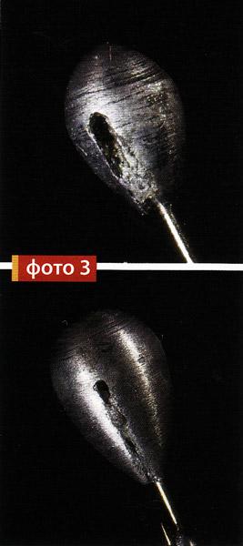 Актуальные вопросы по вольфрамовым мормышкам  3988d112b821