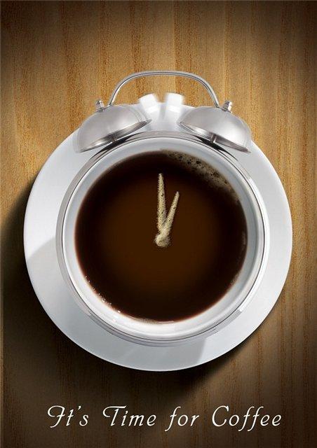 Кофе Eeb13467a467
