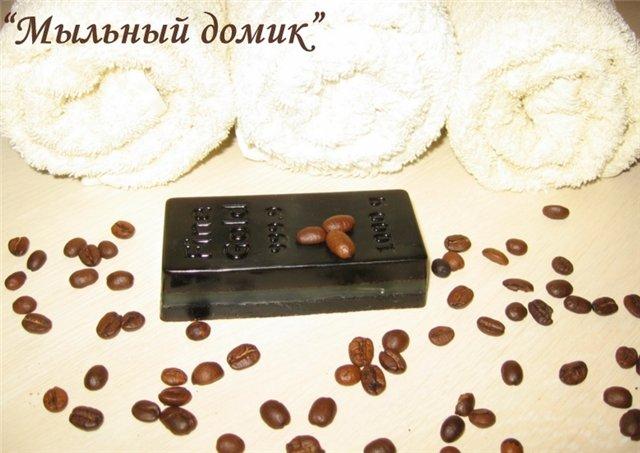 мыло с кофе - Страница 3 Eb1faeeac771