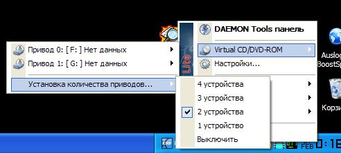 Как смонтировать образ в Daemon Tools? 82ff9c7675ef