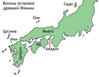 Японская мифология B6d0d71127f4