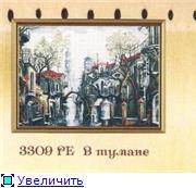 Даешь 500 крестиков в неделю! - Страница 2 B1733ca606bft