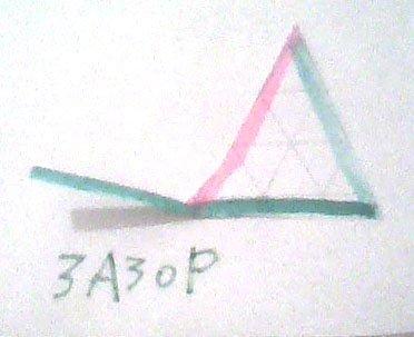 голограмма - Страница 4 D9fe6080652b