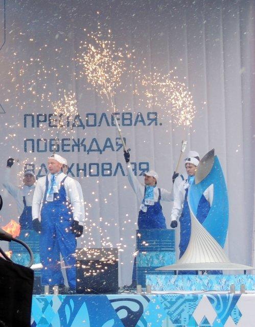 "Эстафета Паралимпийского огня ""Сочи 2014"" в г. Ярославле C210c210dd75"
