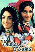 Индийское кино B612c5f61bbc