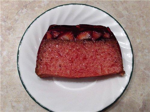 Арабский кекс с желе - Страница 2 285acb42ede4