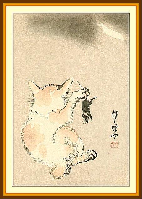 Японское искусство 94aa5ae521d6