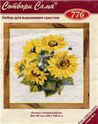 Схемы вышивки 105877013806t