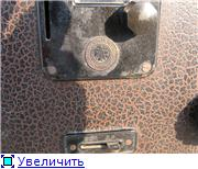 Радиоприемник СИ-235. 6f102093d6a7t