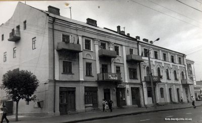Бердичев 60 - 70-х Ff9fc007b39c
