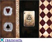 Картинки с игральными элементами 33232be90023t