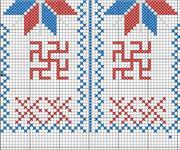 Славянская обережная вышивка 188693e955d2t