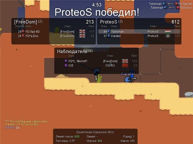 ProteoS vS [FreeDom] 8f4d027982e6