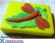 Разноцветное настроение - Страница 2 887dd1af49c9t