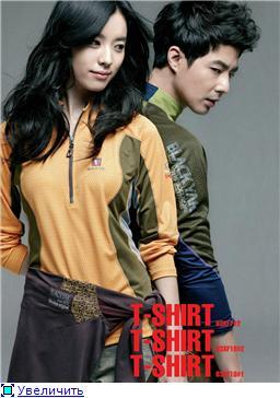 Чо Ин Сон / Jo In Sung / Jo In Seong / 조인성  - Страница 2 E92736a1d1aft