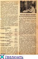 Новые радиоприемники на 1934 год. Ccbf01545433t