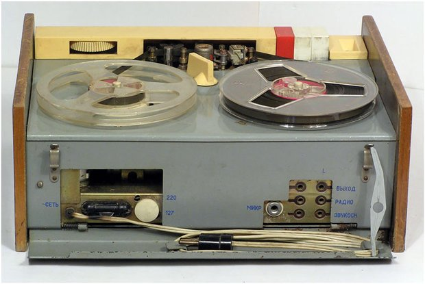 Старое радио 0c8ac80e1409