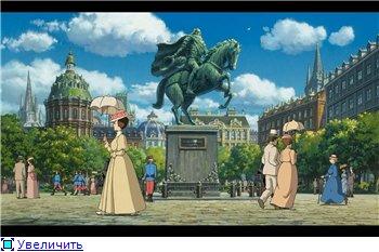 Ходячий замок / Движущийся замок Хаула / Howl's Moving Castle / Howl no Ugoku Shiro / ハウルの動く城 (2004 г. Полнометражный) 933e87365f0ct