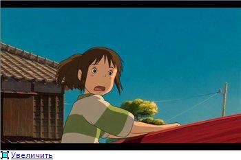 Унесенные призраками / Spirited Away / Sen to Chihiro no kamikakushi (2001 г. полнометражный) Da1fe3fe59bbt