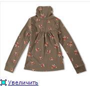 Cтильная, качественная европейская марка - только для девочек A2a98571c27ft
