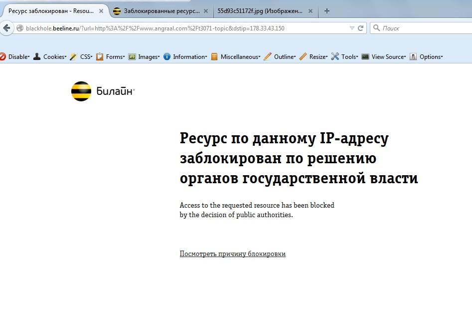 TOR Browser  8af98d156c57