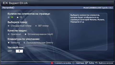 FS.TO, EX.UA, SportVideo Box 8cfe0e232c18