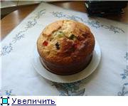 Выпечки, торты и тому подобные вкусняшки A0c226e88bdet