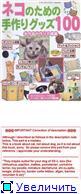 Одежда для животных - Страница 2 5055a507d97at