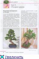 деревья-бисер B80cbd48221bt