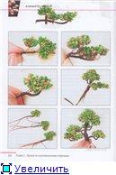 деревья-бисер 53a4b642a7bat