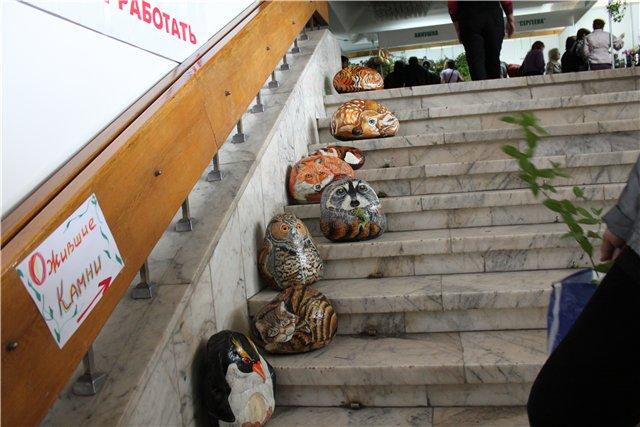 Выставка ландшафт и приусадебное хозяйство 2011, Алматы. 36b296e3b594