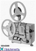 Кинопроекционные аппараты. 2c273462e689t