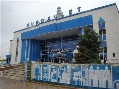 Путешествие из России в Казахстан 9fd2687f7578