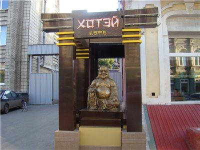 Путешествие из России в Казахстан C7b478a8e893