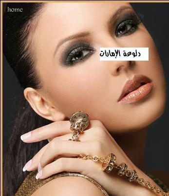 Макияж. Make-up 41f25fe90604