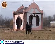 Україна - Ненька наша! 7b4c99607061t