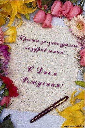 Поздравляем с Днём Рождения karpik! - Страница 2 343bab715760