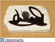 эмблема ВЭФ 0a635260064dt