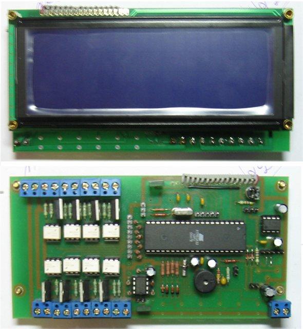 Акваконтроллер C5a05e0b6893