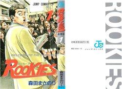 Топ 10 - учителей из манги и аниме. A7c261788ddd