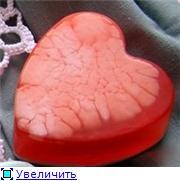 Мыло для влюблённых 58f5857561c4t