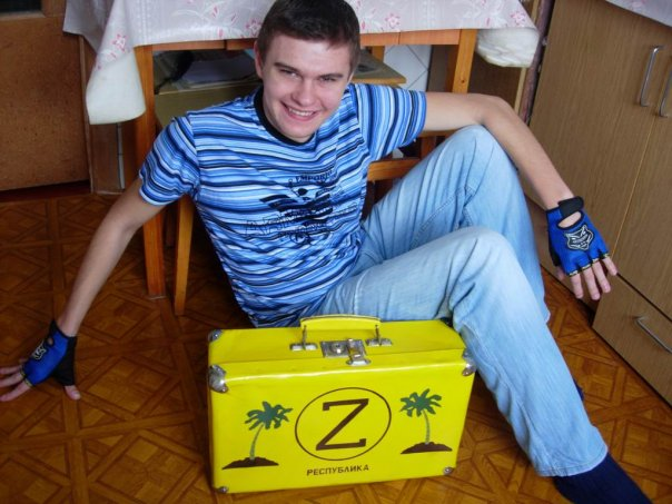 Всё o Z-Life (Kazantip)  - Страница 2 2b5f8a625cf3