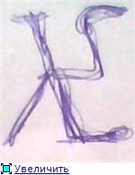 15-9 закрытая слоговая (лигатурная)руна ПЖ 42772c488e3ct