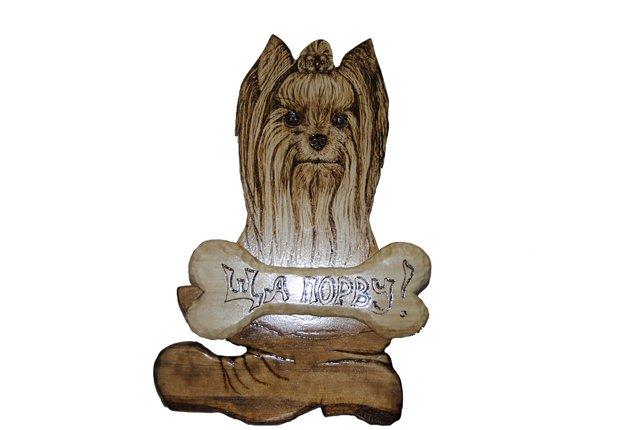 www.4showdog.com интернет-лавка товаров для собак 66872ef2aedc