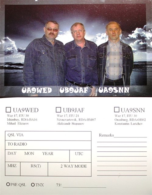 A QSL is а final courtesy of a QSO 0eebbd628bbf