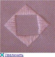 Хардангер Урок: Picots and Diagonal twists Af8dd0f4d2e1t