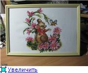 Фоксины Хендмейдики 1f11341af1a2t