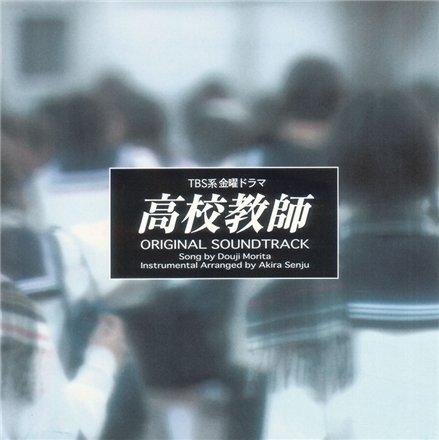 OSTы к японским дорамам и фильмам - Страница 3 08683323246b