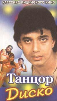 Индийское кино 3b8fd78080f3